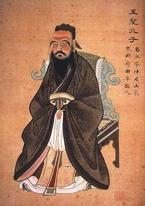 'I hear and I forget. I see and I remember. I do and I understand.' Xunzi (340 - 245 BC) a Chinese Philosopher
